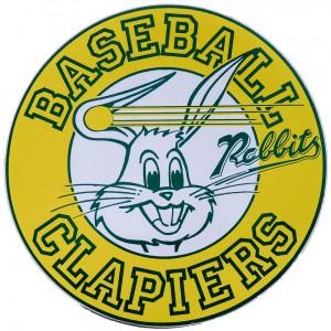 Logo 1985
